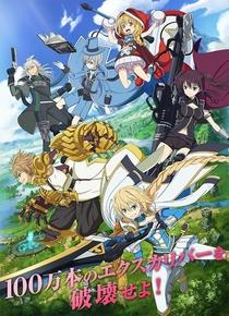 Hangyaku-sei Million Arthur - Special - Poster / Capa / Cartaz - Oficial 1