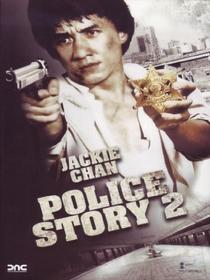 Police Story 2 - Codinome Radical - Poster / Capa / Cartaz - Oficial 5