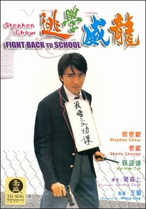 Fight back to school - Poster / Capa / Cartaz - Oficial 1