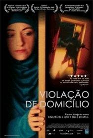 Violação de Domicílio - Poster / Capa / Cartaz - Oficial 2