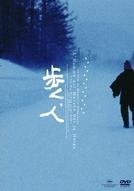 Homem Andando na Neve (Aruku-hito)