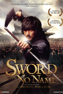 The Sword with No Name - Poster / Capa / Cartaz - Oficial 3