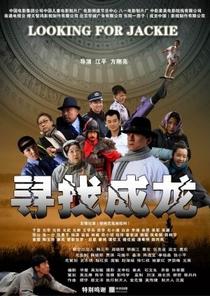 Jackie Chan - O Mestre do Kung Fu - Poster / Capa / Cartaz - Oficial 4