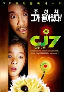 CJ7 - O Brinquedo Mágico - Poster / Capa / Cartaz - Oficial 12