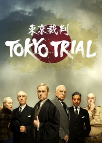 Tokyo Trial - Poster / Capa / Cartaz - Oficial 1