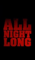 All Night Long (Toda La Noche)