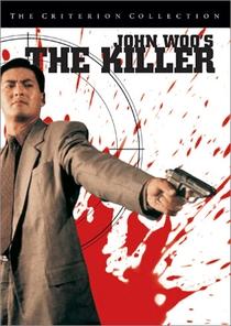 O Matador - Poster / Capa / Cartaz - Oficial 1