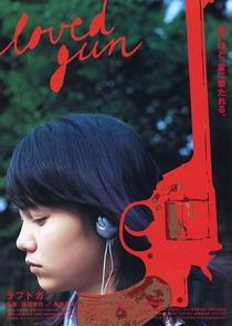 O Revólver Amado - Poster / Capa / Cartaz - Oficial 5