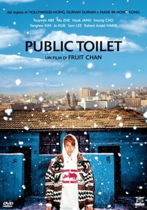 Public Toilet - Poster / Capa / Cartaz - Oficial 4