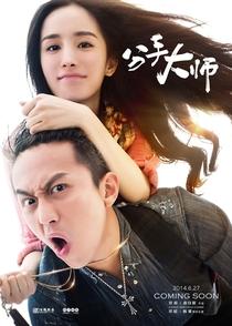 The Breakup Guru - Poster / Capa / Cartaz - Oficial 8