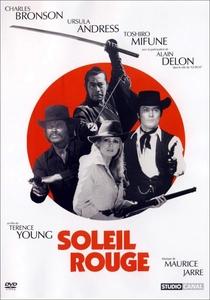 Sol Vermelho  - Poster / Capa / Cartaz - Oficial 2