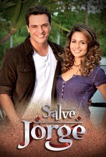 Salve Jorge - Poster / Capa / Cartaz - Oficial 1