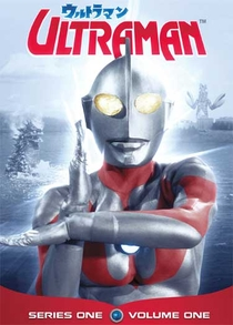 Ultraman: A Special Effects Fantasy Series - Poster / Capa / Cartaz - Oficial 1
