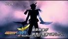[T-N] Kamen Rider Gaim First Trailer