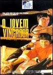 O Jovem Vingador - Poster / Capa / Cartaz - Oficial 1