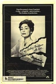 Mamãezinha Querida - Poster / Capa / Cartaz - Oficial 2