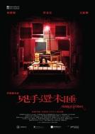 Nessun Dorma (Xiong Shou Hai Wei Shui)