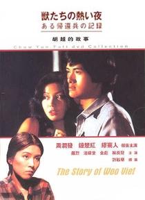 A História de Woo Viet - Poster / Capa / Cartaz - Oficial 6