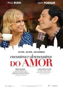 Encontros e Desencontros do Amor  - Poster / Capa / Cartaz - Oficial 2