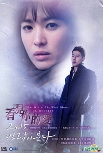That Winter, The Wind Blows - Poster / Capa / Cartaz - Oficial 5