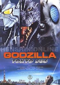 Godzilla: Tokyo S.O.S. - Poster / Capa / Cartaz - Oficial 1