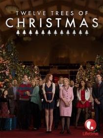 As doze árvores de Natal - Poster / Capa / Cartaz - Oficial 1