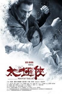 O Homem do Tai Chi - Poster / Capa / Cartaz - Oficial 5
