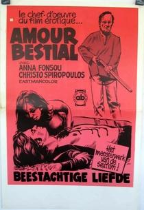 To koritsi kai t' alogo - Poster / Capa / Cartaz - Oficial 1