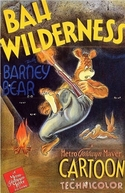 Bah Wilderness  (Bah Wilderness)