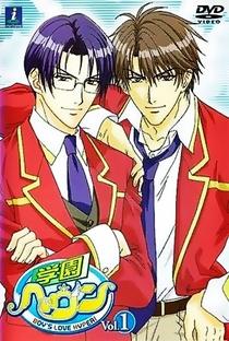 Gakuen Heaven Specials - Poster / Capa / Cartaz - Oficial 1