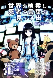 Kamisama no Memochou - Poster / Capa / Cartaz - Oficial 6