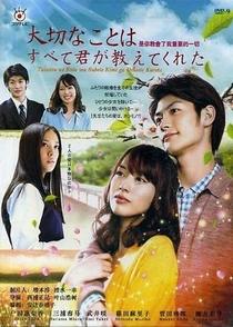 Taisetsu na Koto wa Subete Kimi ga Oshiete Kureta - Poster / Capa / Cartaz - Oficial 1