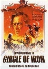 Circulo de Ferro - Poster / Capa / Cartaz - Oficial 2