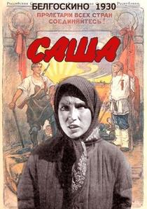 Sasha - Poster / Capa / Cartaz - Oficial 1