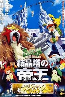 Pokémon 3: O Feitiço dos Unown - Poster / Capa / Cartaz - Oficial 2