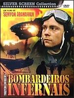 Bombardeiros Infernais - Poster / Capa / Cartaz - Oficial 1