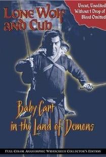 Lobo Solitário V: Na Terra Dos Demônios - Poster / Capa / Cartaz - Oficial 3