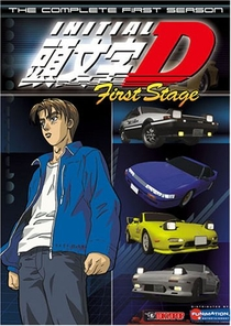 Initial D First Stage - Poster / Capa / Cartaz - Oficial 2
