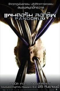 Pandorum - Poster / Capa / Cartaz - Oficial 5