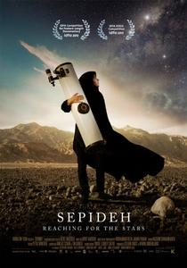 Sepideh - Um Céu Repleto de Estrelas - Poster / Capa / Cartaz - Oficial 1