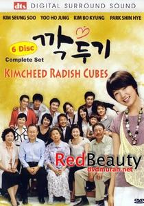 Kimcheed Radish Cubes - Poster / Capa / Cartaz - Oficial 3