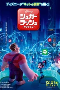 WiFi Ralph: Quebrando a Internet - Poster / Capa / Cartaz - Oficial 7