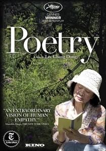 Poesia - Poster / Capa / Cartaz - Oficial 8