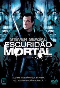 Escuridão Mortal - Poster / Capa / Cartaz - Oficial 2
