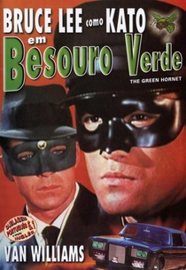 Besouro Verde - Poster / Capa / Cartaz - Oficial 3