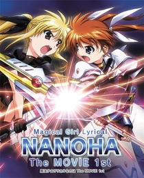 Mahou Shoujo Lyrical Nanoha The Movie 1st - Poster / Capa / Cartaz - Oficial 1