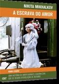 A Escrava do Amor - Poster / Capa / Cartaz - Oficial 6