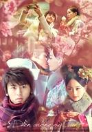Crazy for Palace (Wo Wei Gong Kuang)