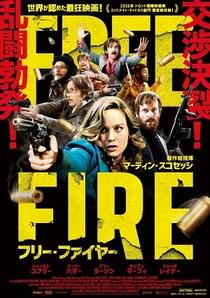Free Fire: O Tiroteio - Poster / Capa / Cartaz - Oficial 5