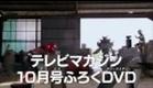 Tokumei Sentai Go-Busters Hyper Battle DVD Trailer